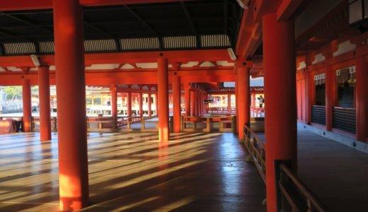 世界遺産 宮島の厳島神社を参拝。海上の赤の社殿と大鳥居が美しい!
