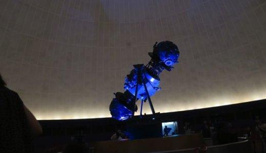 広島市こども文化科学館のプラネタリウムで「オーロラの調べ」を鑑賞!大人も子供も楽しめる施設だよ