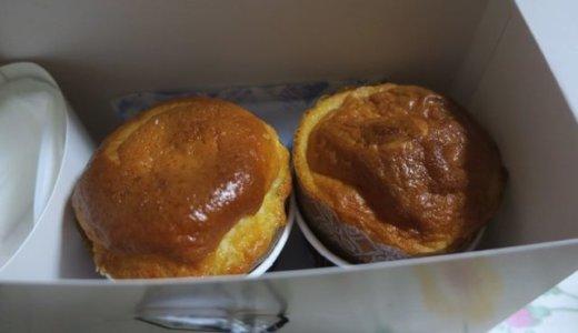 広島空港のすぐそば。八天堂カフェリエ限定の「デニッシュ生地のくりーむパン」を食べたよ!