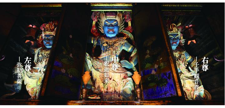 【奈良】吉野山の修験道の総本山、金峯山寺(きんぷせんじ)。世界遺産の蔵王堂は圧巻のど迫力!