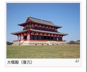 ガッツリ奈良を観光するなら「奈良・斑鳩1dayチケット」がオススメ!近隣の鉄道からバスまで1日乗り放題で便利!