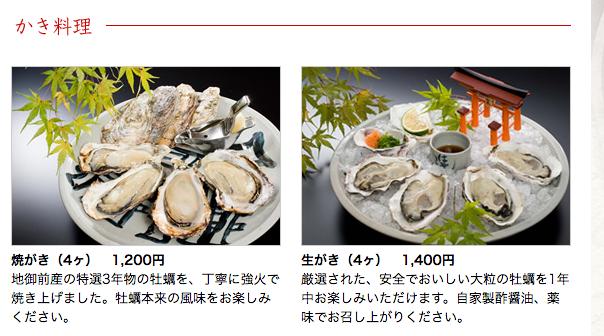 宮島のカフェ「和かふぇ はやしや」。和の素敵空間でほっこりとフレンチトースト。