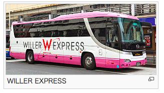 【高速バス】バス旅行ならWILLERのダブルシートがめちゃくちゃ快適!