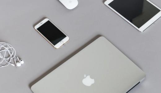 タブレットの使い方。iPad miniを3年間所有しての使用感・使い道。
