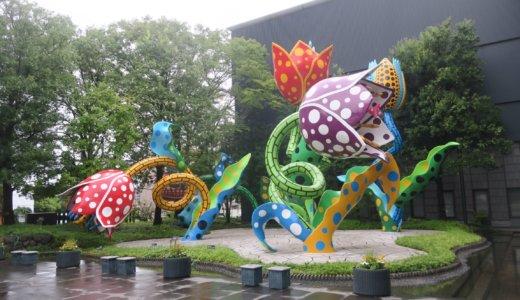 【松本市美術館】草間彌生ゆかりの水玉模様の美術館に行ってきた!