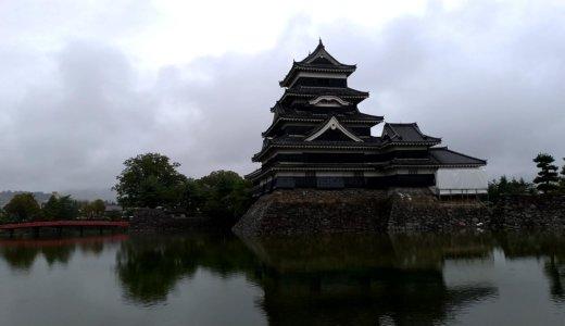 【長野観光】松本城は黒の五重の天守が迫力で見ごたえあり!