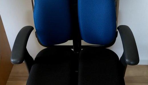 【デスクチェア】ハラチェア 「ニーチェK」レビュー。背中と座面が体にフィットして快適!