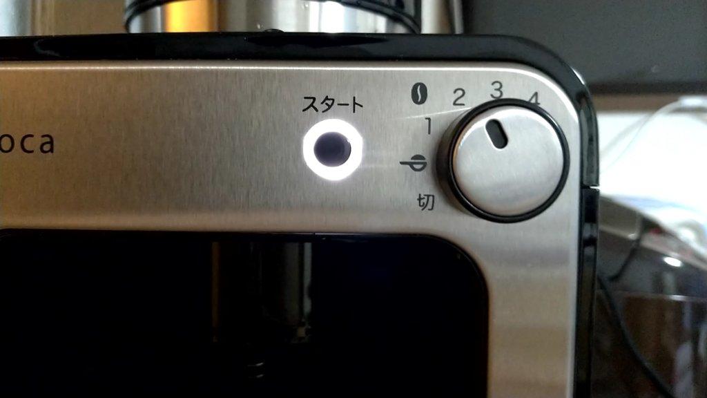 シロカ SC-A221 スイッチ