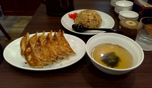 イオン常滑の「石松餃子」。ふっくらジューシーな浜松餃子を気軽に味わえるよ。
