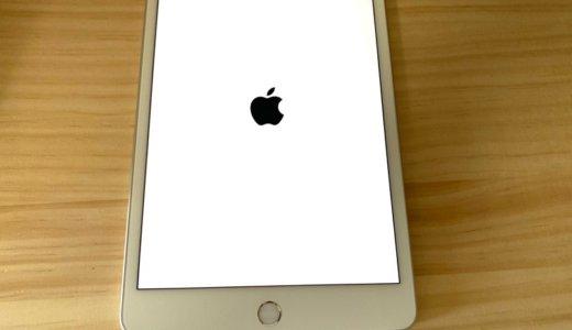 iPad mini5レビュー。持ち運びやすさが最高!軽さと性能のバランスがいいタブレットだよ。