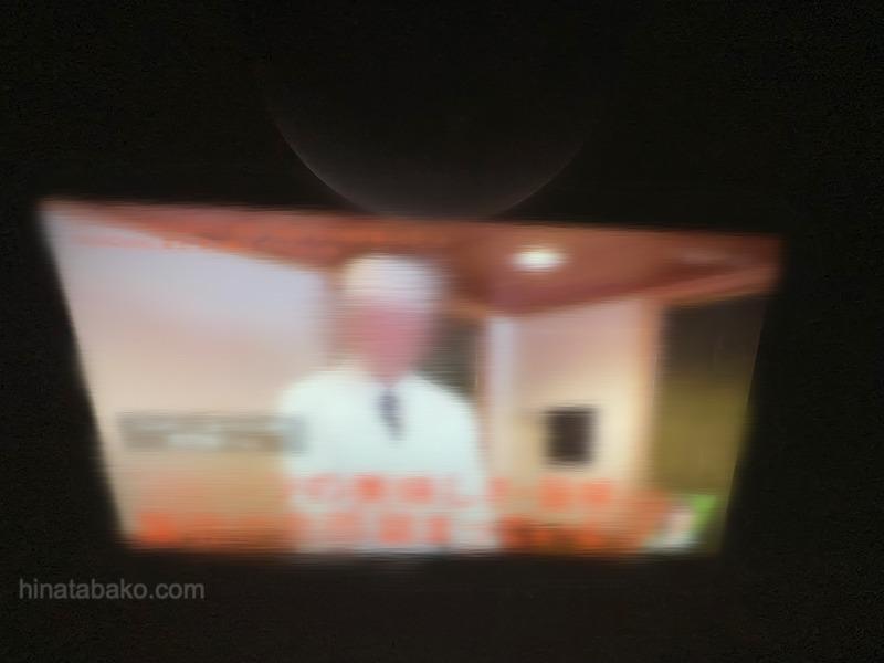 HVTR-T3HD1TとAnker Nebula Capsule ⅡでのTV投影