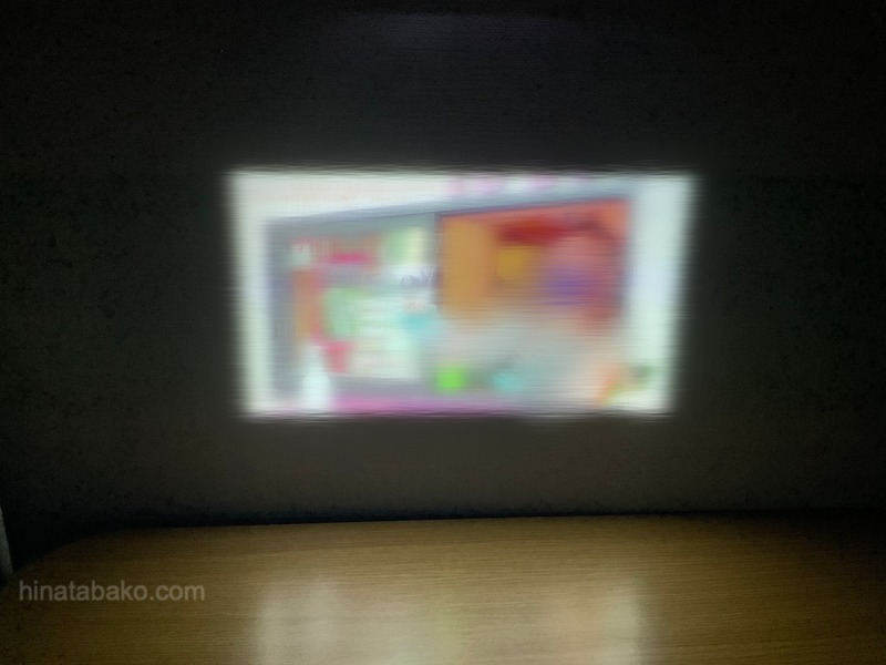 HVTR-T3HD1TとAnker NebulaでのTV投影画面