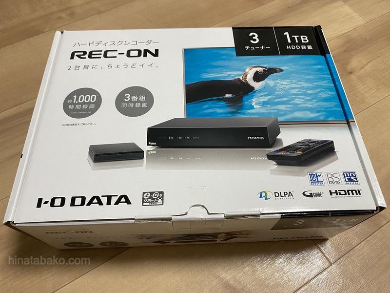 アイ・オー・データ ワイヤレスチューナーHVTR-T3HD1Tの外箱