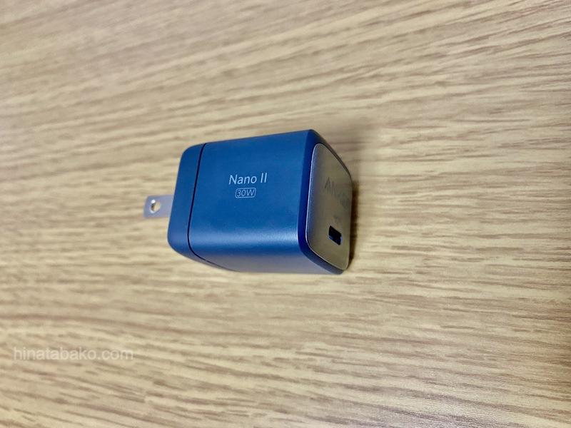 Anker Nano II 30Wの外観