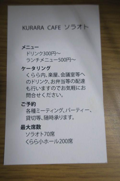 IMG 1251